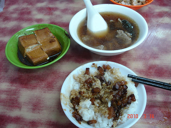 2010年3月旅遊美食華西街老王瓜仔肉 022