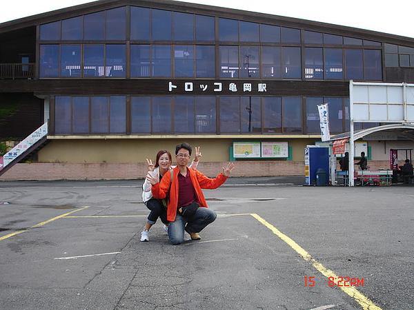 嵐山小火車-龜岡站
