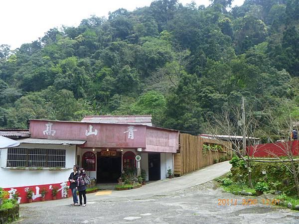 南庄高山青農場P1020205.JPG