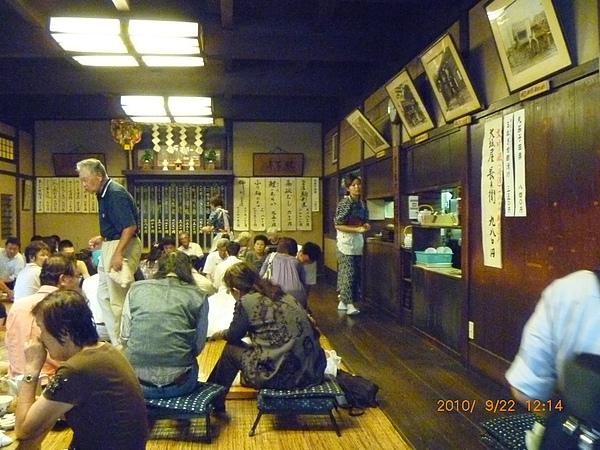 東京風景 -中餐 463.jpg