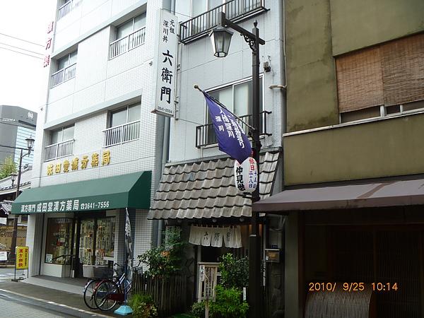 東京風景-中餐 724.jpg