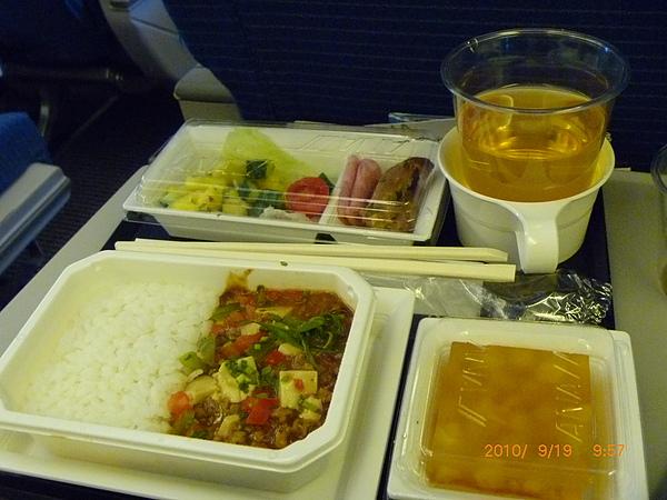 班機上的餐點2.jpg