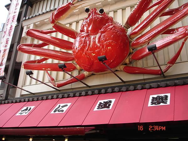螃蟹道樂的大招牌