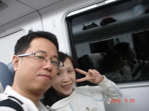 2010年5月28-29日花蓮太魯閣+美侖飯店旅行 061