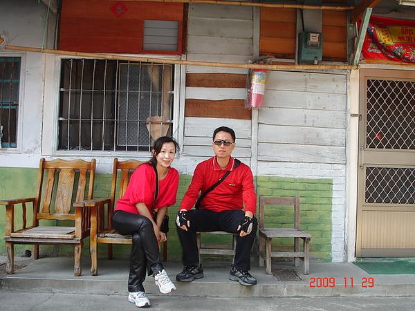 200912月南投員林新社之旅+雪山雪景 030