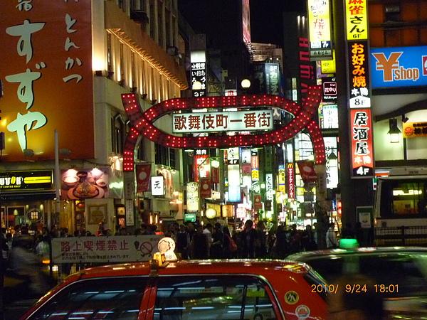 夜晚的歌舞伎町 713.jpg