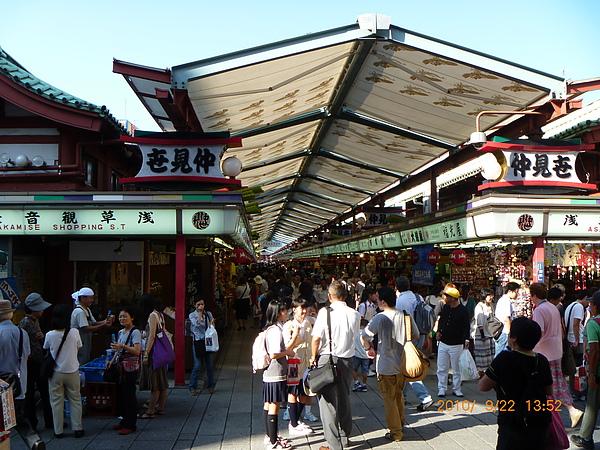 東京風景 476.jpg