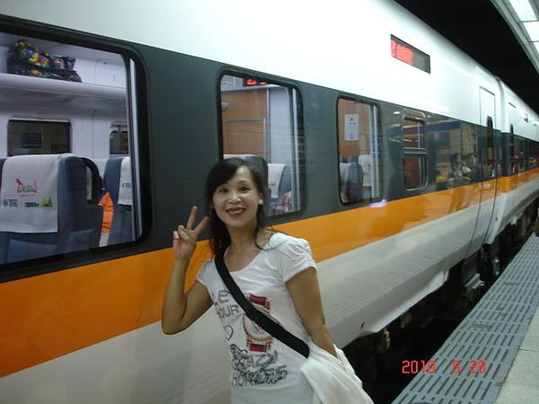 2010年5月28-29日花蓮太魯閣+美侖飯店旅行 008