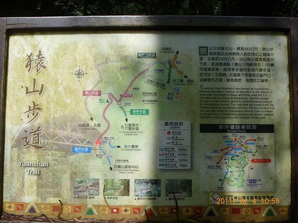 獅頭山P1020362.JPG