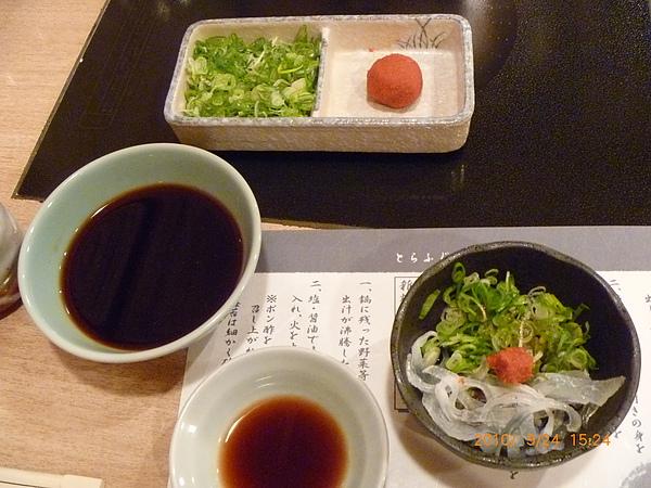 東京風景-晚餐 689.jpg