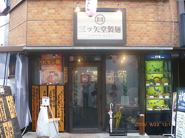 東京風景-中餐 546.jpg