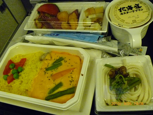 機上餐點  782.jpg