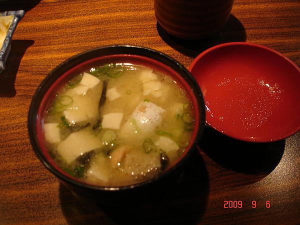 2009年9月台北動物園+阜杭豆漿+魚心+新竹新大同 032