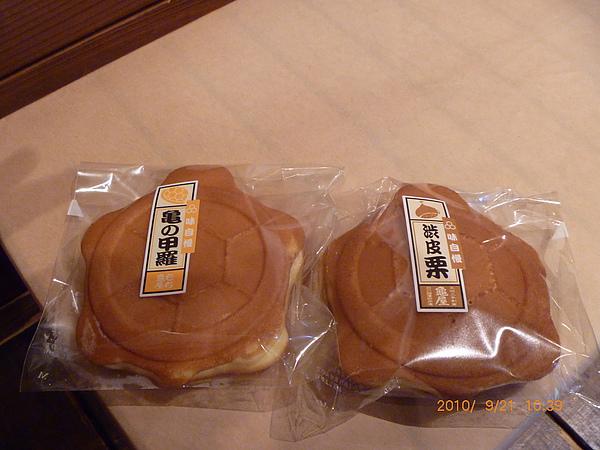 川越風景 275.jpg