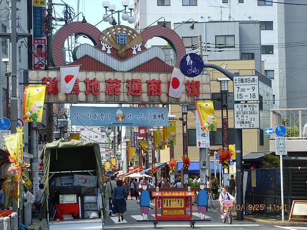 東京風景 748.jpg