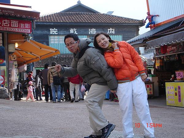 2009.01.10內灣半日遊 016