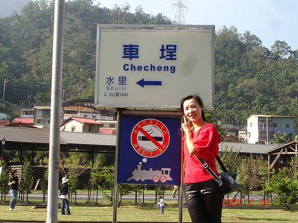 200912月南投員林新社之旅+雪山雪景 020