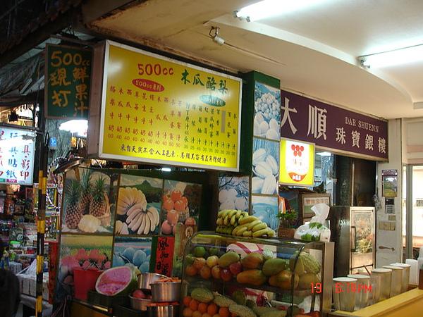 20090419-20台北基隆旅行 025