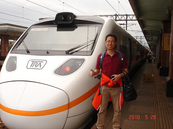 2010年5月28-29日花蓮太魯閣+美侖飯店旅行 024