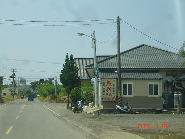 2009-09-17-19墾丁旅遊 104