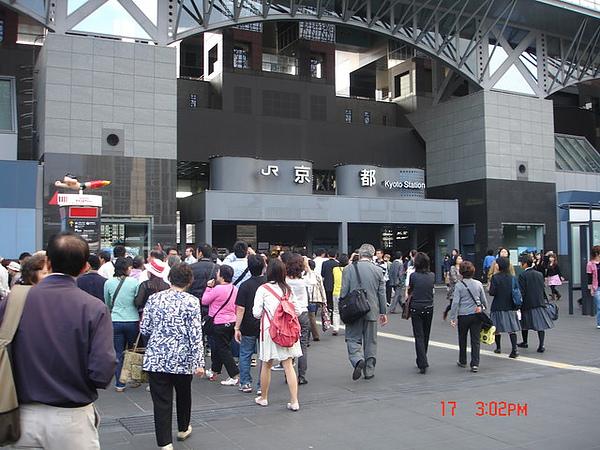 京都火車站