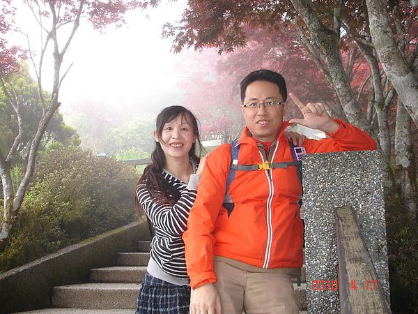 2010年4月17-18日新竹原燒+宜蘭太平山旅行 025