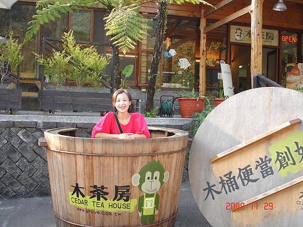 200912月南投員林新社之旅+雪山雪景 035