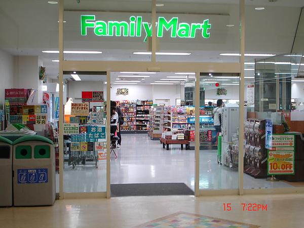 日本的全家便利商店