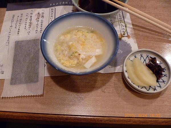 東京風景-晚餐 703.jpg