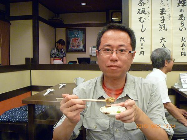東京風景 -中餐 470.jpg