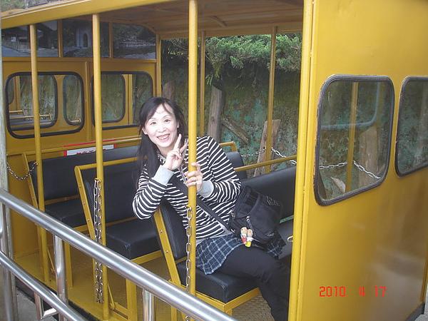 2010年4月17-18日新竹原燒+宜蘭太平山旅行 019