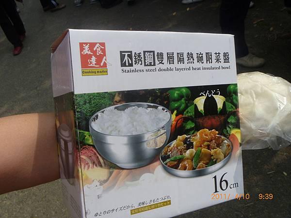 2011頭份濫坑相思步道健行P1020258.JPG