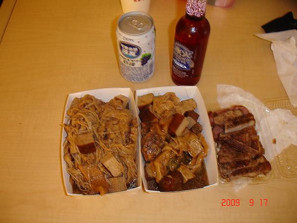 2009-09-17-19墾丁旅遊 068
