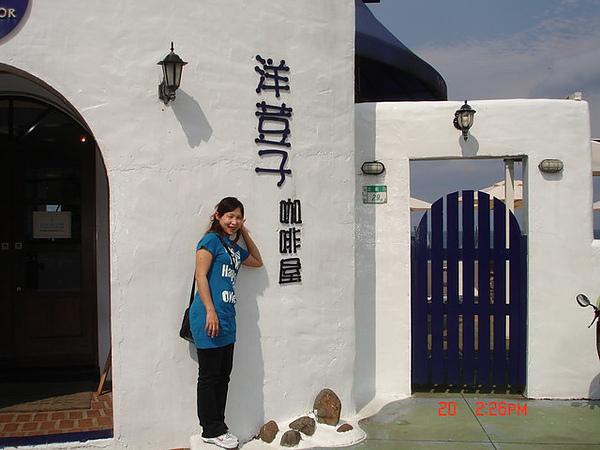 20090419-20台北基隆旅行 055