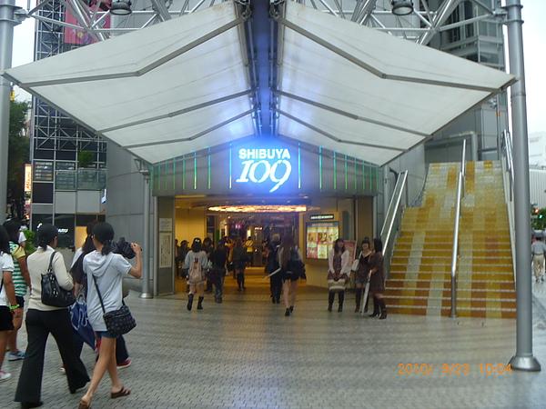 東京風景 529.jpg