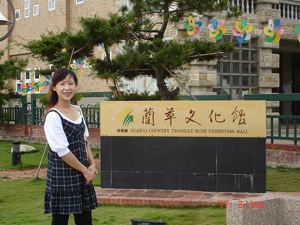 20090501-0517苗栗南庄獅潭三義苑裡旅行 057
