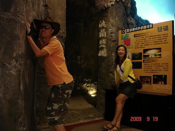 2009-09-17-19墾丁旅遊 222