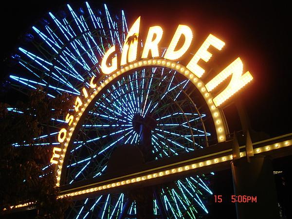 摩塞克廣場遊樂園