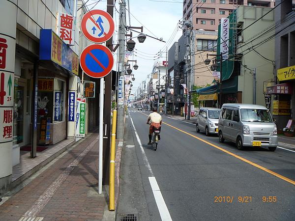 川越風景 250.jpg