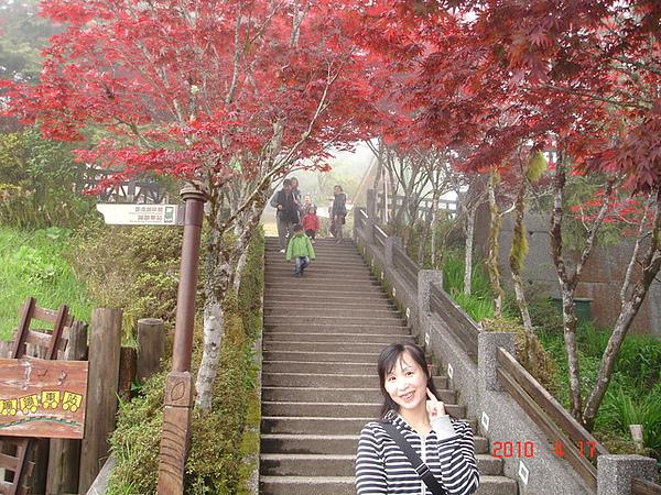 2010年4月17-18日新竹原燒+宜蘭太平山旅行 020