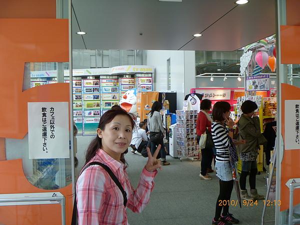 東京風景 662.jpg