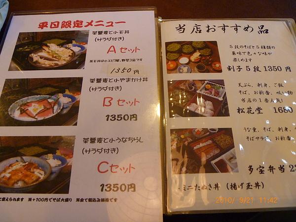 川越風景 309.jpg