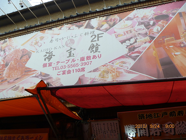 東京風景-早餐595.jpg