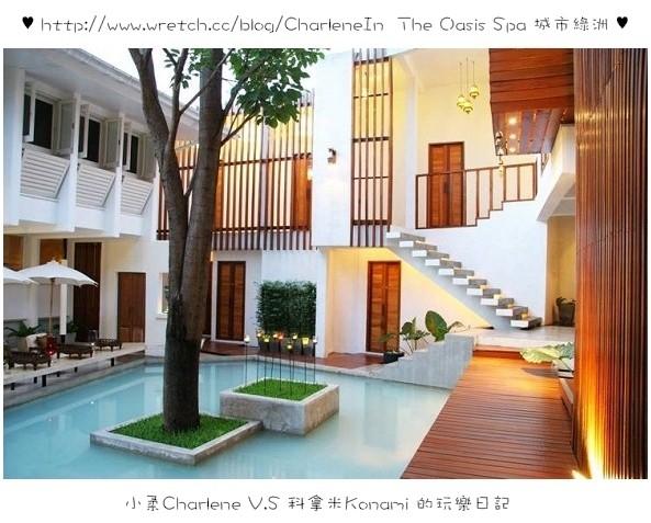 Oasis Spa Bangkok Sukhumvit 3...