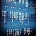 1095104_637959756215033_1495220389_n_副本.jpg