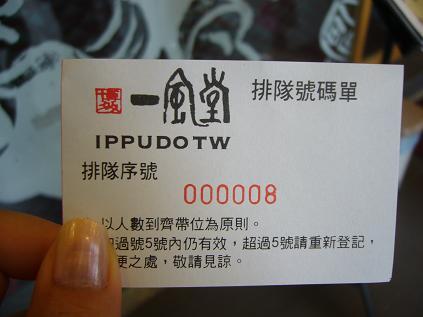 P1460387