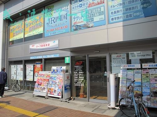 IMG_8282blog