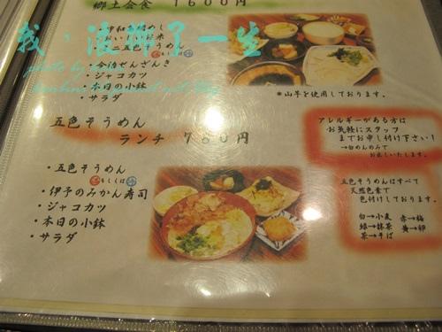 IMG_9784blog