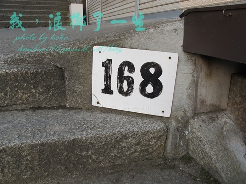 IMG_0554blog
