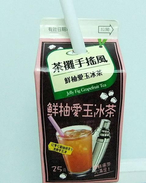 鮮柚愛玉冰茶.jpg
